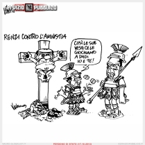 20131017_sp-renzi-vs-amnist